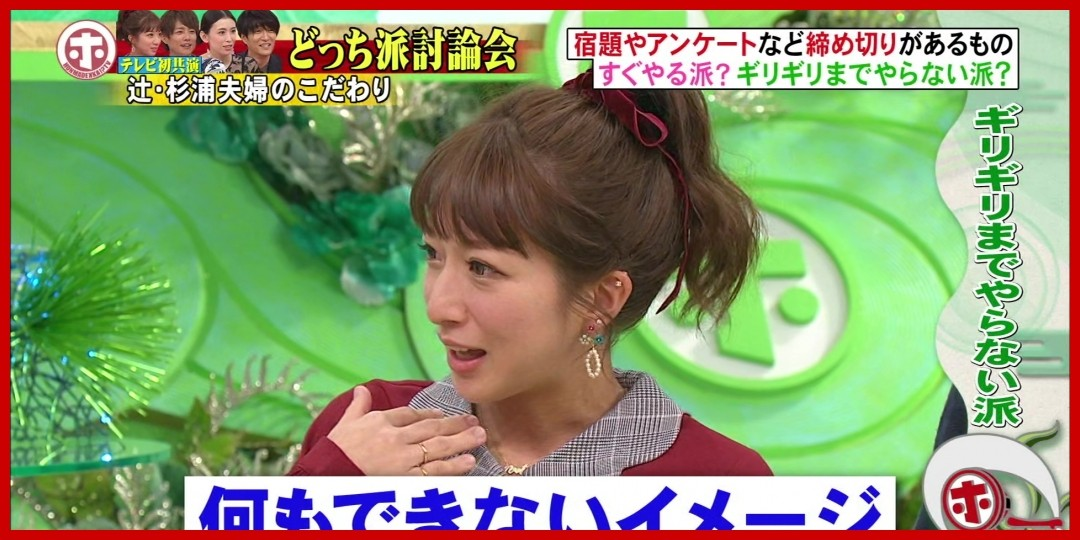 [動画あり][辻希美]ホンマでっか!?TV(181121 )