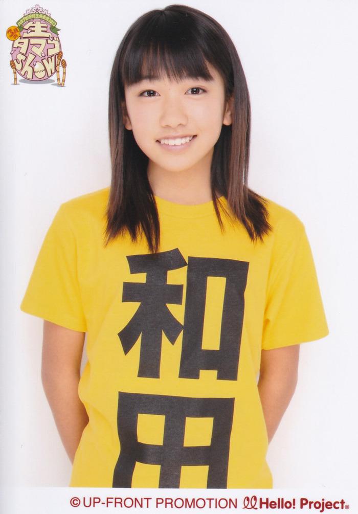 和田桜子 (15)