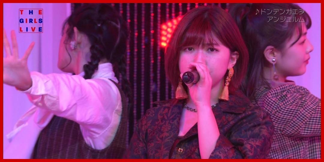 [動画あり][アンジュルム ]ドンデンガエシ(181202) The Girls Live ver.