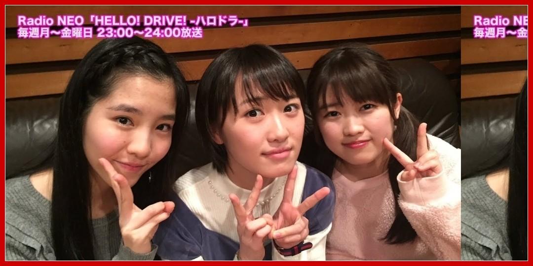 [動画あり]HELLO! DRIVE! -ハロドラ- 工藤遥・広瀬彩海・一岡伶奈#39