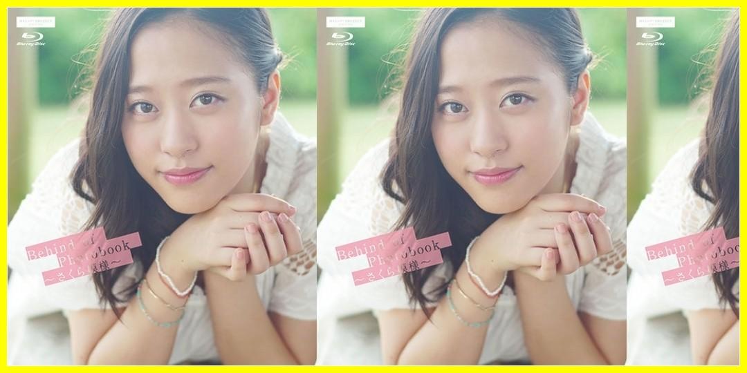 【公式】【e-LineUP!】小田さくらBlu-ray「Behind of Photobook~さくら模様~」受注販売開始!