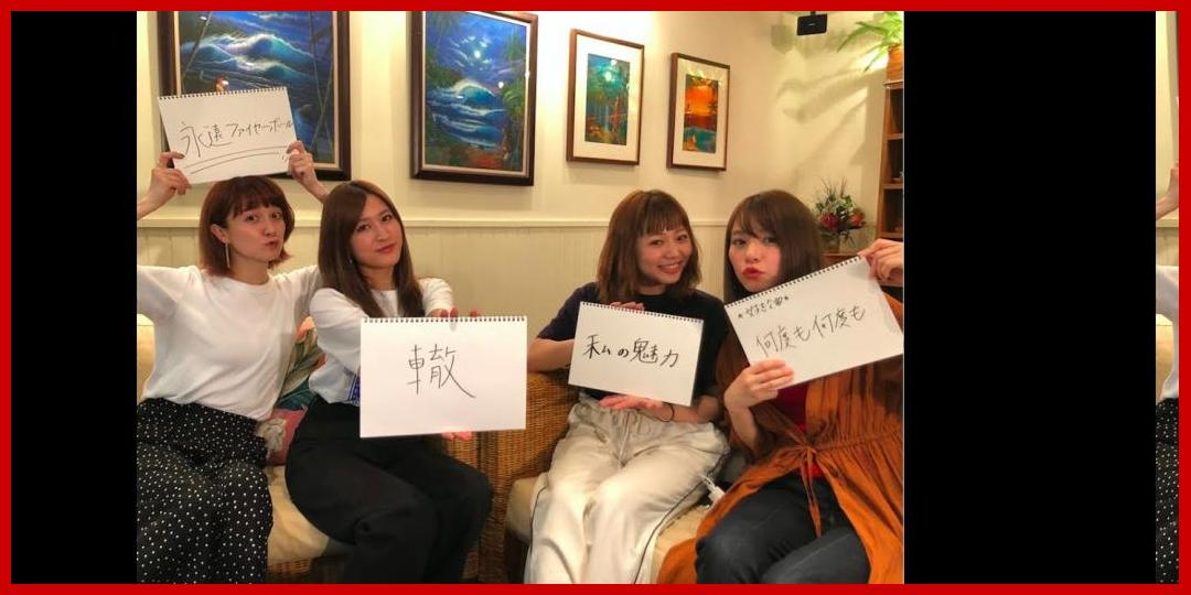 [動画あり]チャオ ベッラ チンクエッティ会議!!!!!2018.0515〜メンバーが選ぶチャオベラの曲とは?!〜