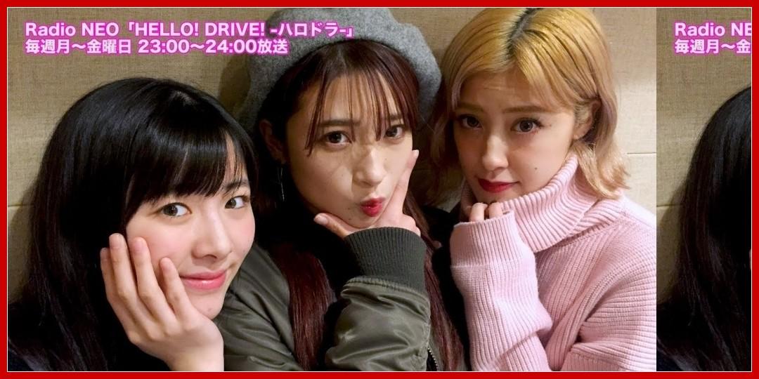 [動画あり]HELLO! DRIVE! -ハロドラ- 夏焼雅・二瓶有加・小片リサ #82