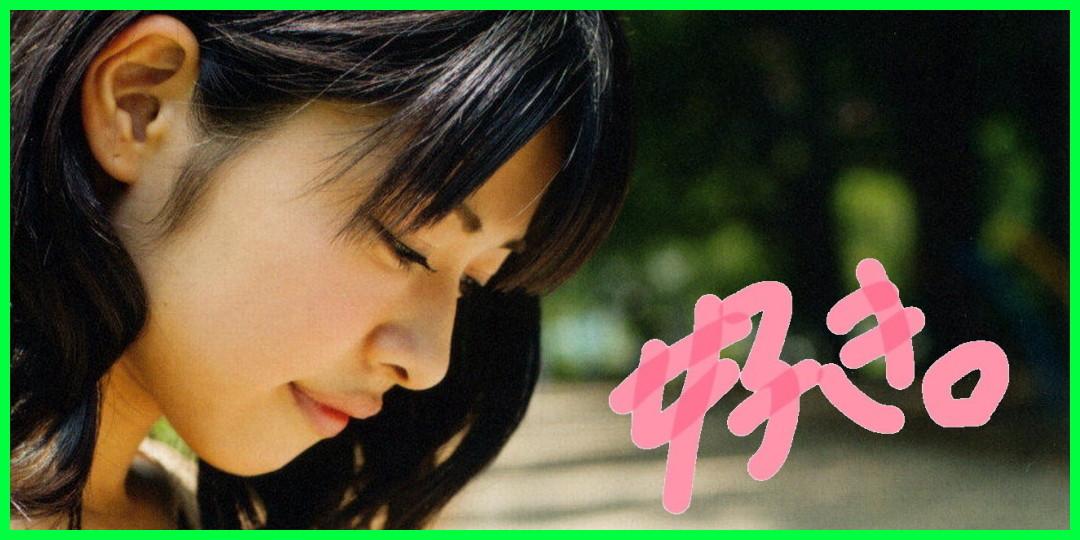 【音あり】金澤朋子・高木紗友希 [We are Juice=Juice#89]インターネット版
