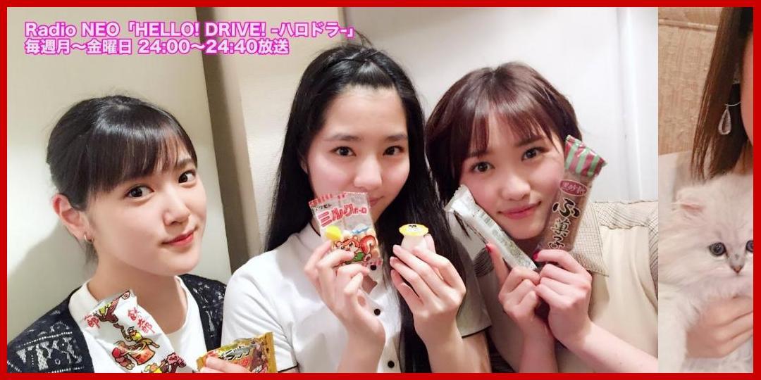 [動画あり]HELLO! DRIVE! -ハロドラ- 工藤遥・小関舞・一岡伶奈 #149