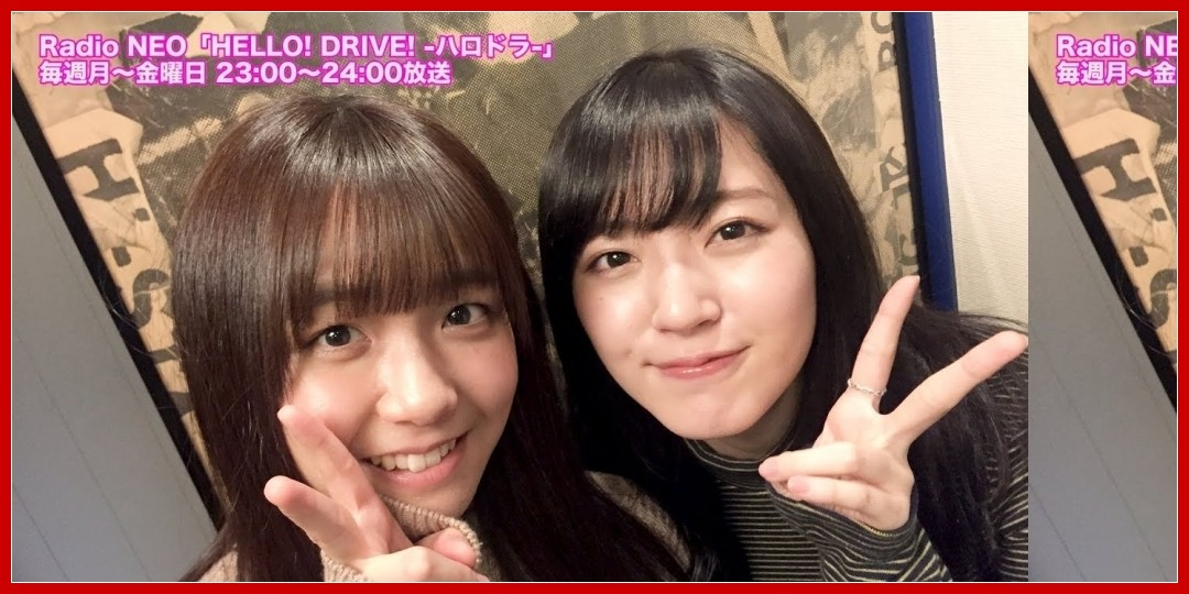[動画あり]HELLO! DRIVE! -ハロドラ- 鈴木愛理・宮崎由加 #101