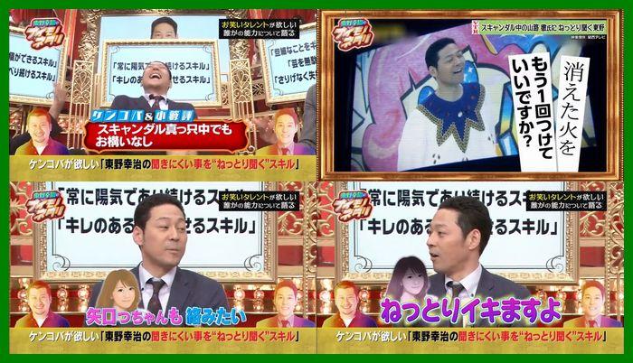 癒してハロプロ : 【動画あり】...