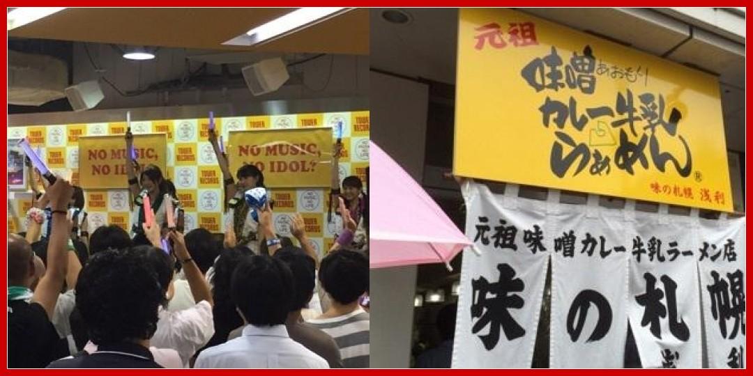 [動画あり]Showroom 「アップアップガールズ(仮)の戦場(仮)」 Vol.160 UP UP GIRLS kakko KARI