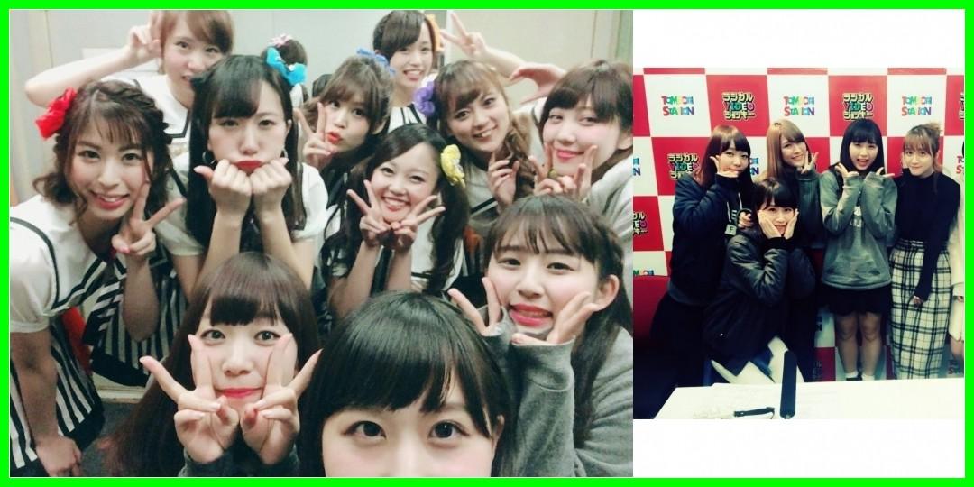 今日のブログ・ツイッター Lovelys!!!! 2016/01/16
