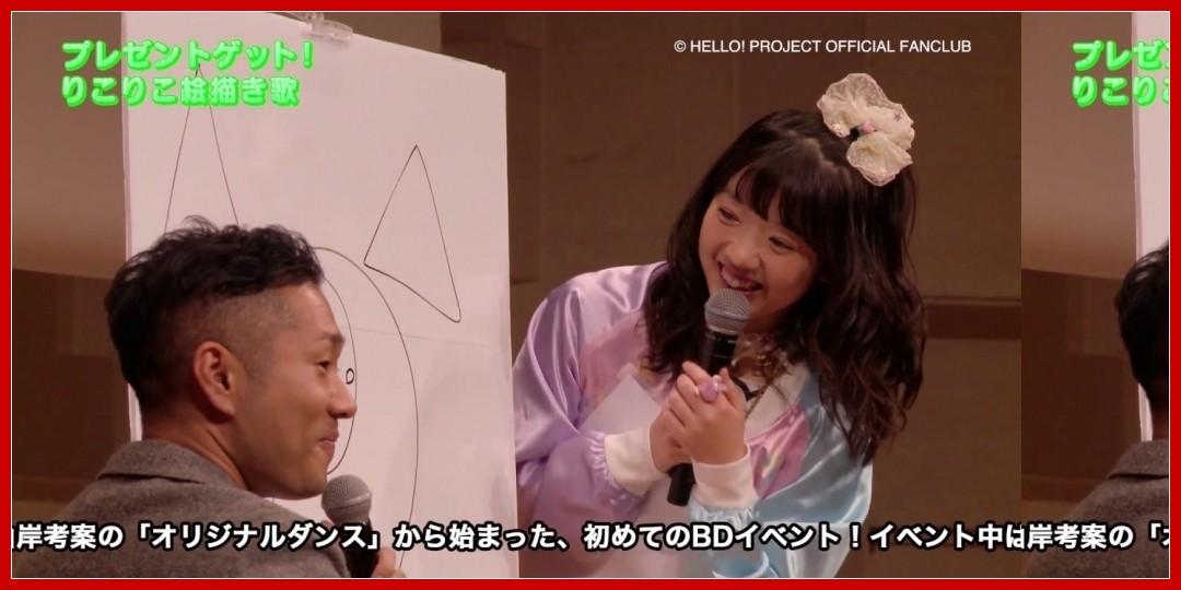 [動画あり]DVD『つばきファクトリー 山岸理子・谷本安美バースデーイベント2017』