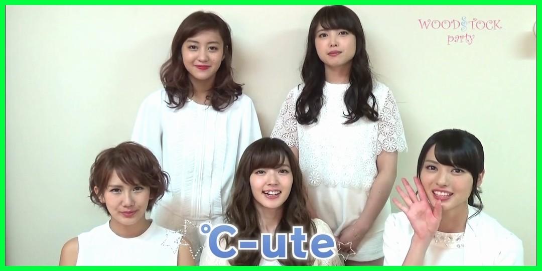 【動画あり】℃-ute[WOOD STOCK PARTY]