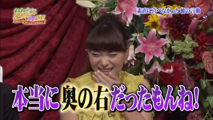 yasuda_kei (17)