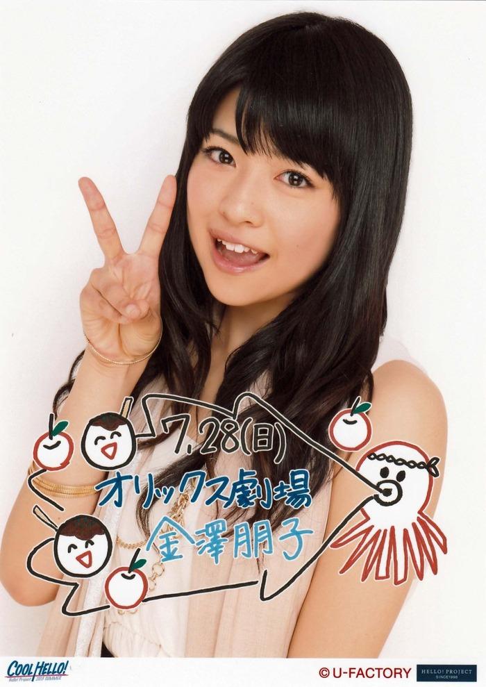 金澤朋子 (48)