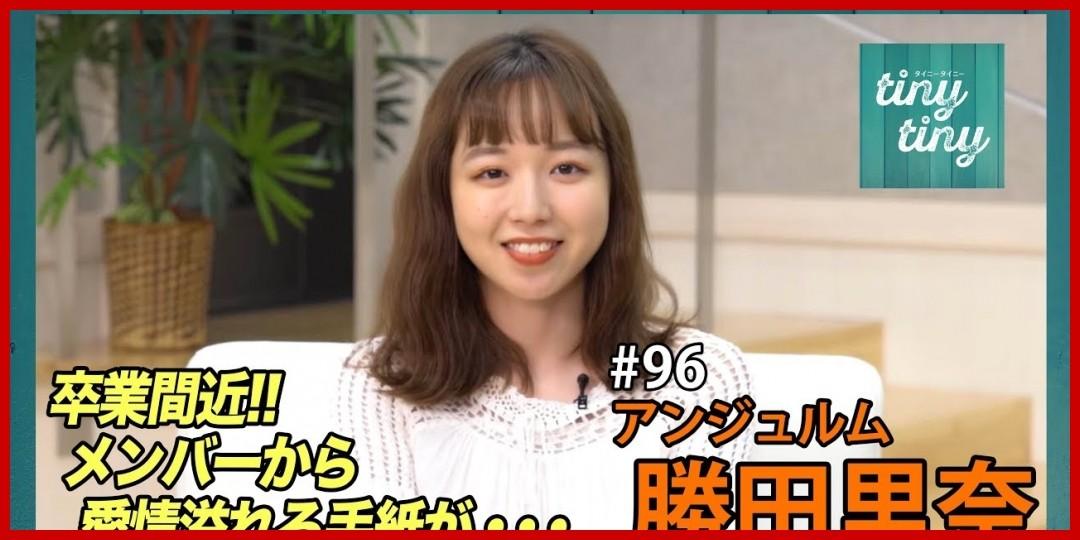 アンジュルム DVD MAGAZINE Vol.23 CM