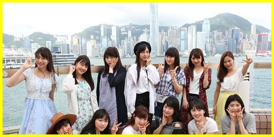 【公式】【UFW Web Store】モーニング娘。'17 LIVE DVD「Morning Musume。'17 Live Concert in Hong Kong」先行受注開始のお知らせ!