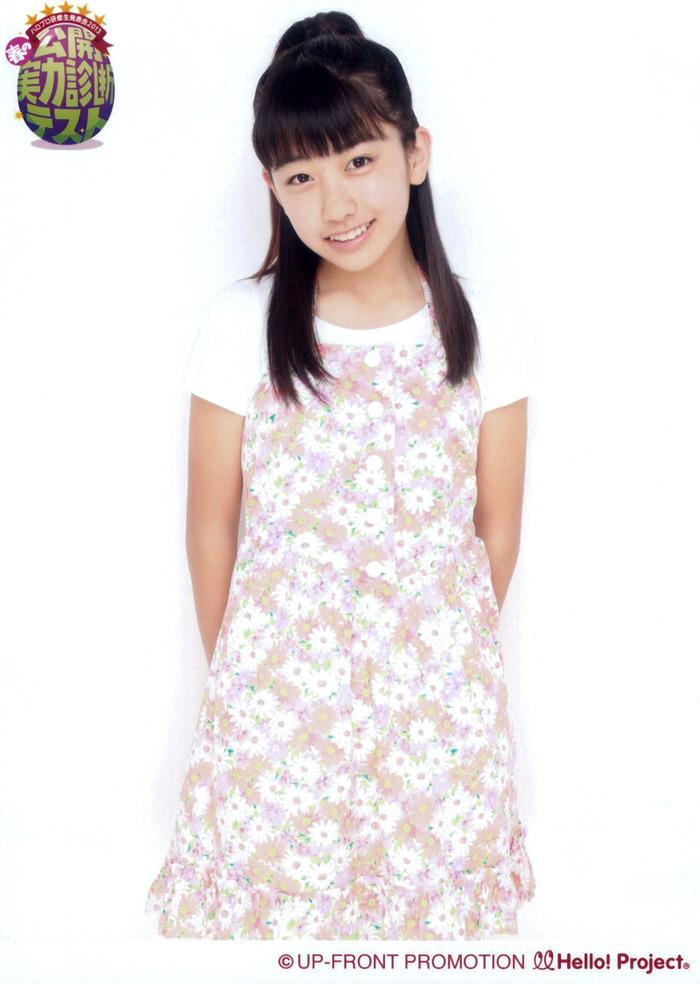 和田桜子 (13)