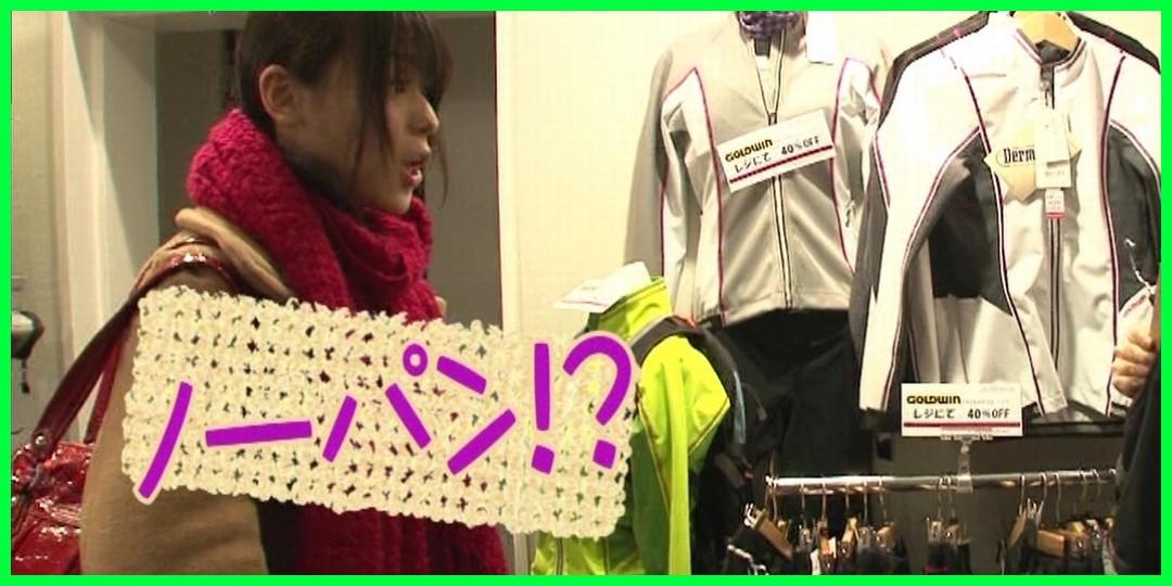 【音あり】矢島舞美[自転車協会presents ミラクル・サイクル・ライフ]