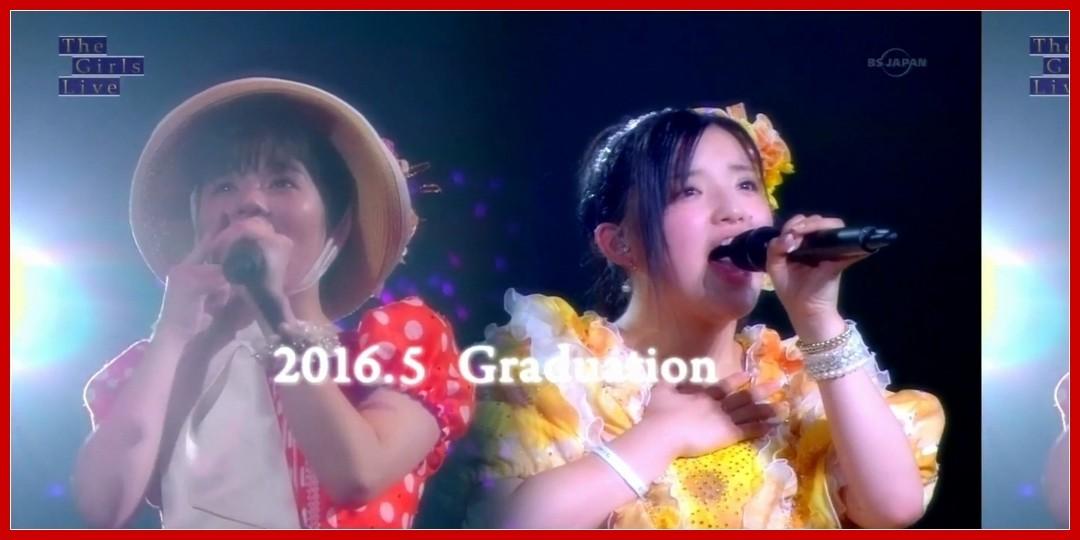 【動画あり】鈴木香音と田村芽実の卒業ライブに密着![The Girls Live#119] 160605