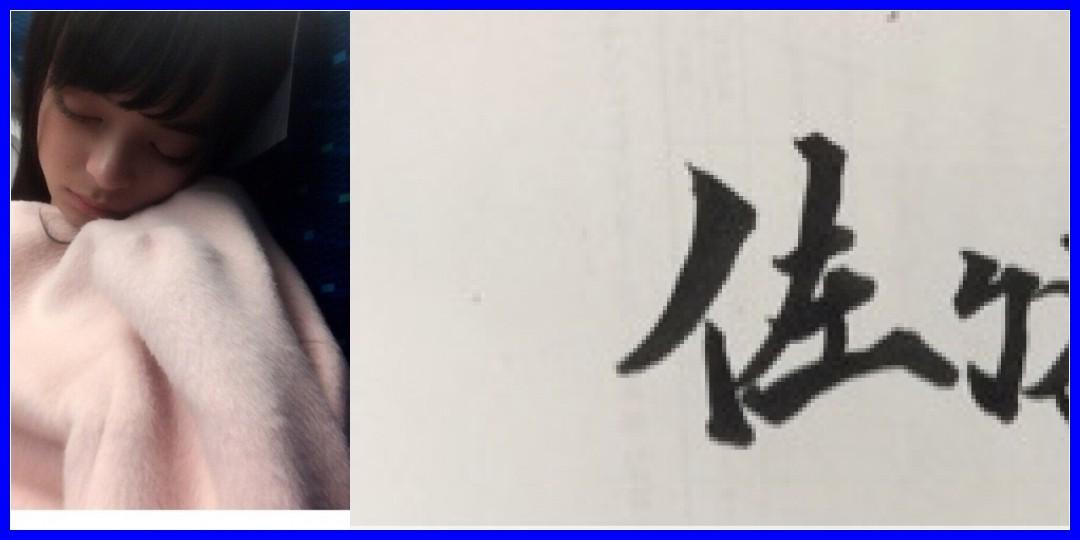 【癒してイベレポ】 【コンサート】アンジュルム コンサートツアー 2016春 『九位一体』(5/5(木)NHK大阪ホール (大阪))