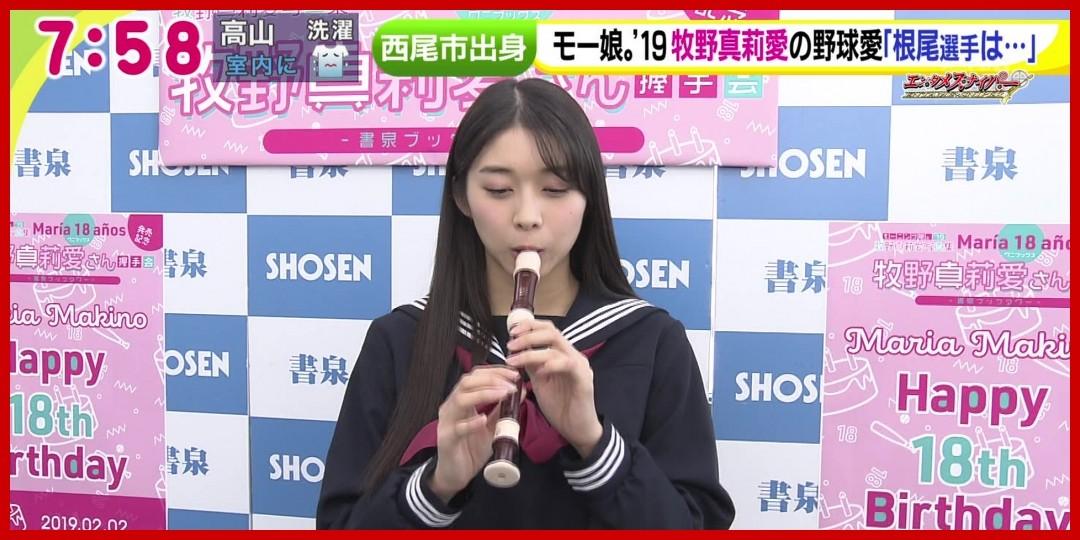 [動画あり][牧野真莉愛]ドデスカ!(2019-02-04)