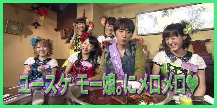 11/7発売『サブカル・スーパースター鬱伝』 吉田豪さん「ユースケ・サンタマリアさんのインタビューを追加収録してます」