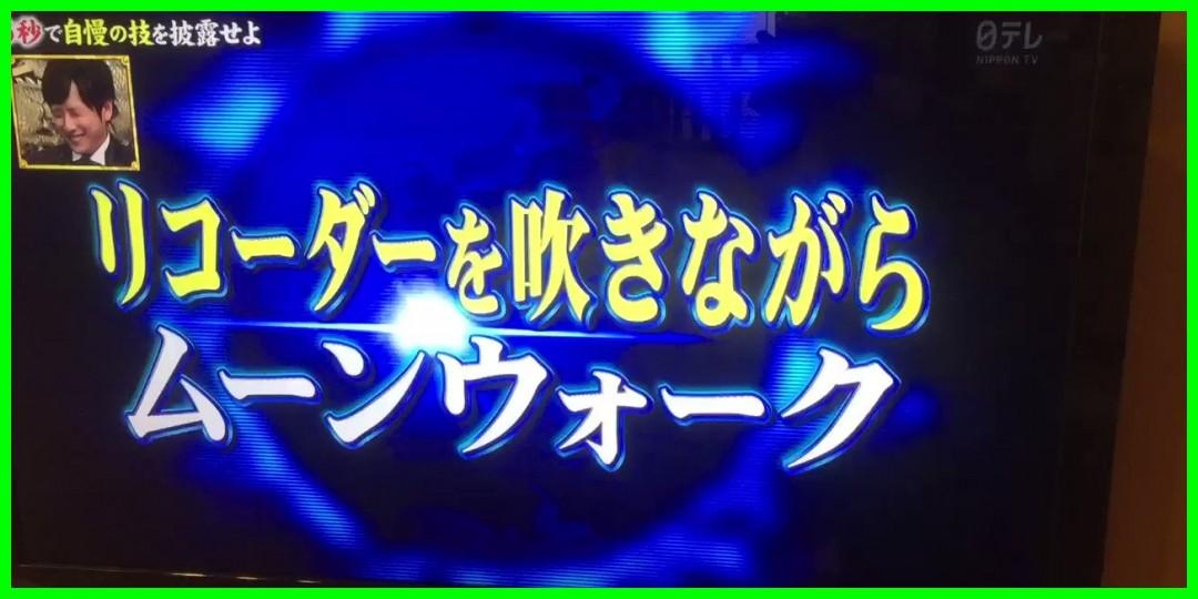 つばきファクトリー<!--zzzつばきファクトリー/山岸理子/zzz-->