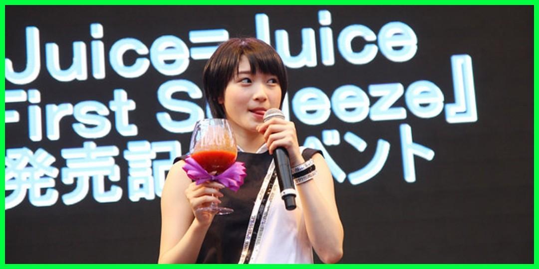 【ご紹介】平賀哲雄さん「Juice=Juice アイドル界最高峰の美しいボーカルワークに感動の渦 初の海外公演決定でみんなと乾杯も」