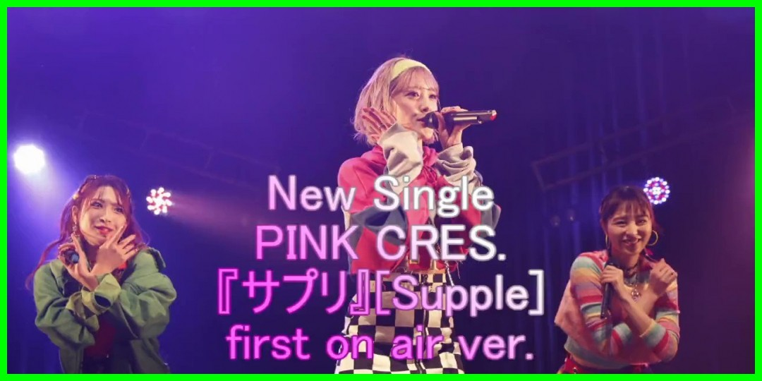 PINKCRES.<!--zzzPINKCRES./zzz-->