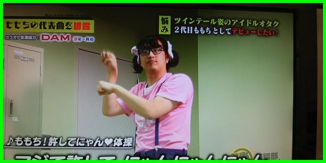 [ハロプロbigfan]山越さん、大奮闘!(2019-02-06)
