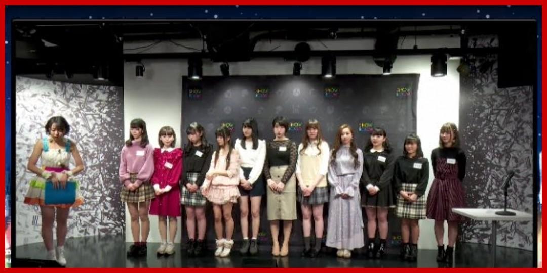 [癒して番組レポ][アップアップガールズ(2)]新メンバーオーディションShowroom(2019-02-03)