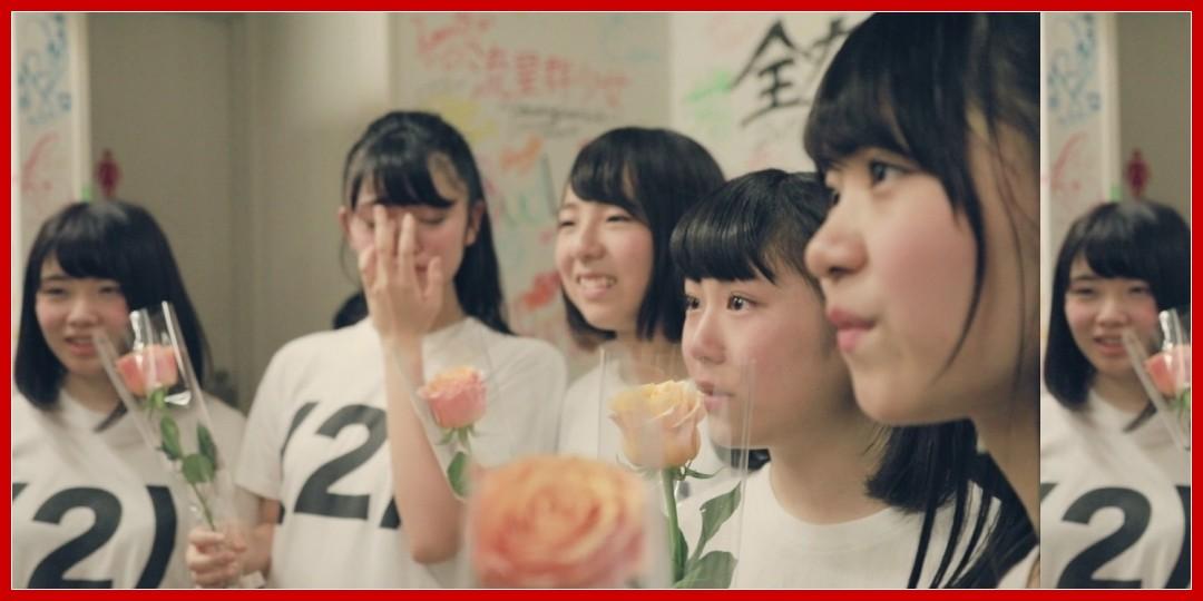 【動画あり】#アプガ2 ON THE ROAD 誕生編② UPUP GIRLS kakko 2
