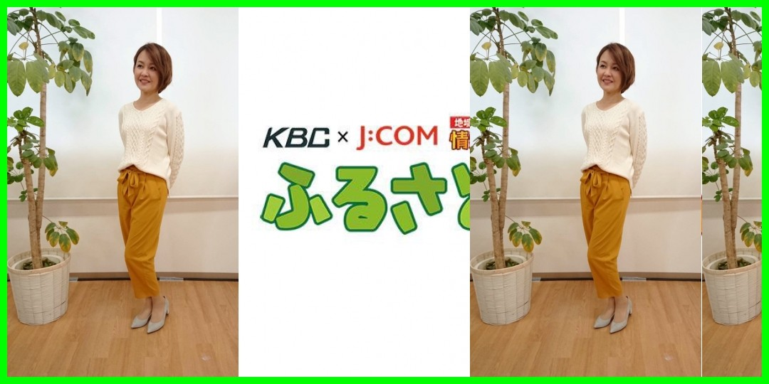 [中澤裕子]「☆お知らせです☆」(2019-02-10)