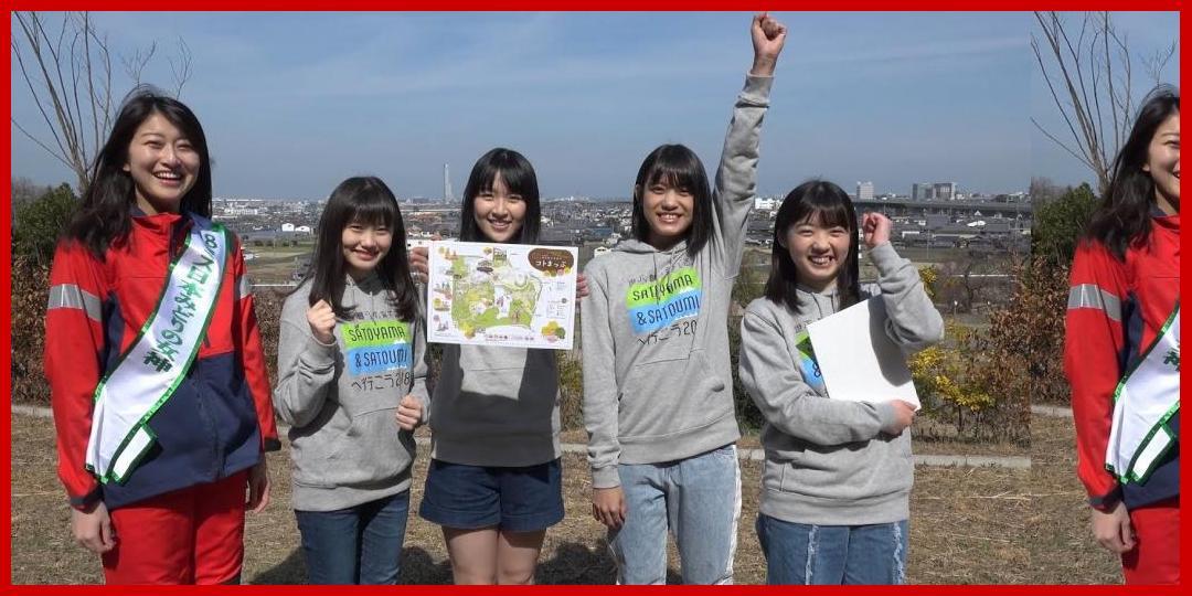 [動画あり]【Part 1】つばきファクトリーが行く!見所満載、春の泉佐野丘陵緑地!