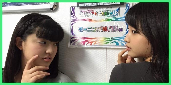 セトリ!!モーニング娘。'15コンサートツアー春 ~ GRADATION ~