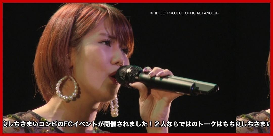 [動画あり]DVD『℃-ute 岡井千聖・萩原舞FCイベント2017』