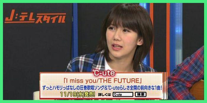 『I miss you』はハモりっぱなしの圧巻の歌唱ソング。『THE FUTURE』は℃-uteらしさ全開の前向きな曲。φ(..)