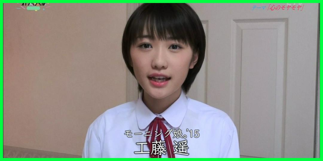 【動画あり】工藤遥[オトナヘノベル] 無気力症候群 予告