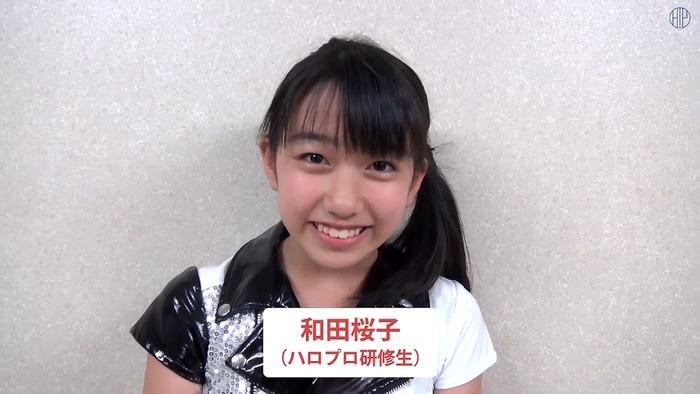 和田桜子 (18)