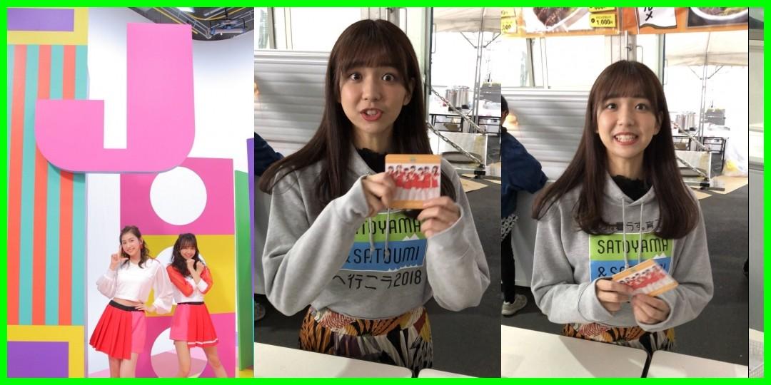 Juice=Juice<!--zzzJuice=Juice/宮崎由加/zzz-->