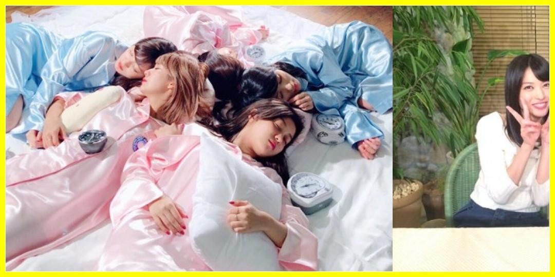 【公式】℃-ute 31stシングル『To Tomorrow/ファイナルスコール /The Curtain Rises (曲順未定)』発売記念握手会(2/24 盛岡CLUB CHANGE WAVE)のお知らせ