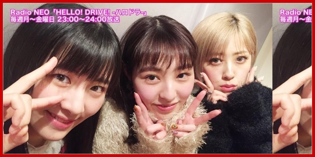 [動画あり]HELLO! DRIVE! -ハロドラ- 夏焼雅・小林ひかる・小片リサ #92