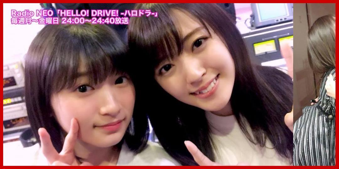 [動画あり]HELLO! DRIVE! -ハロドラ- 鈴木愛理・宮本佳林 #151