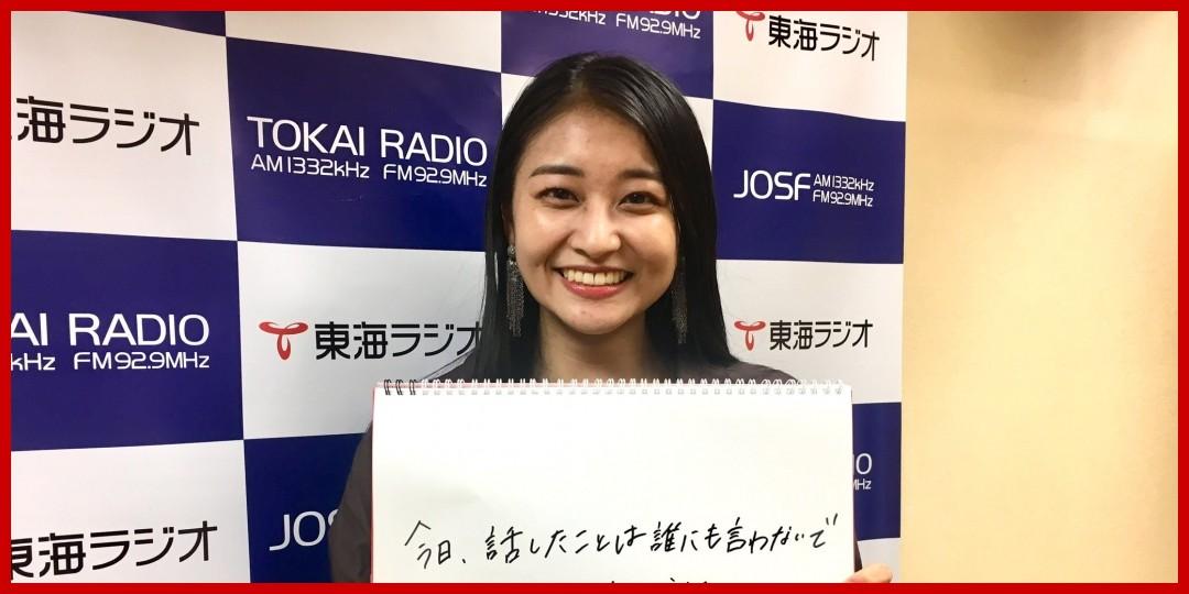 アンジュルム<!--zzzアンジュルム/和田彩花/zzz-->