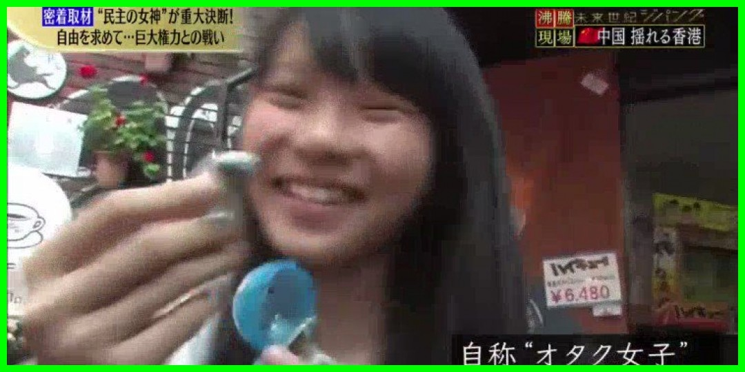 石田亜佑美<!--zzz石田亜佑美/zzz-->