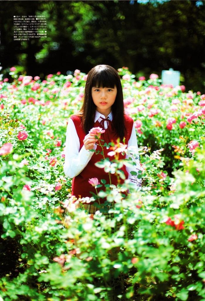 田辺奈菜美 (7)