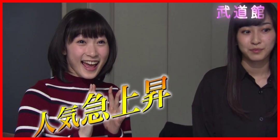 【動画あり】【公式】土ドラ「武道館」 第4話予告