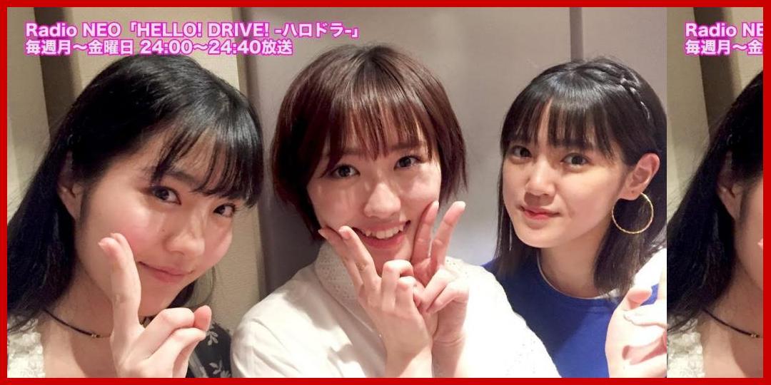 [動画あり][アップフロントチャンネル]HELLO! DRIVE! -ハロドラ- 工藤遥・小関舞・一岡伶奈 #179