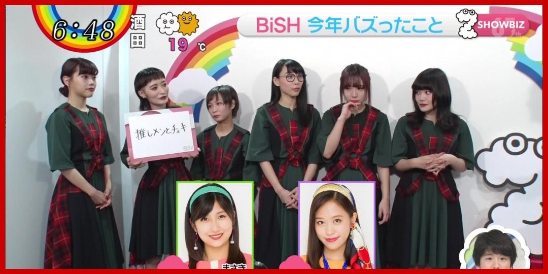 [動画あり][佐藤優樹・小田さくらの話題]ZIP!「BiSH 今年バズったこと(181105)