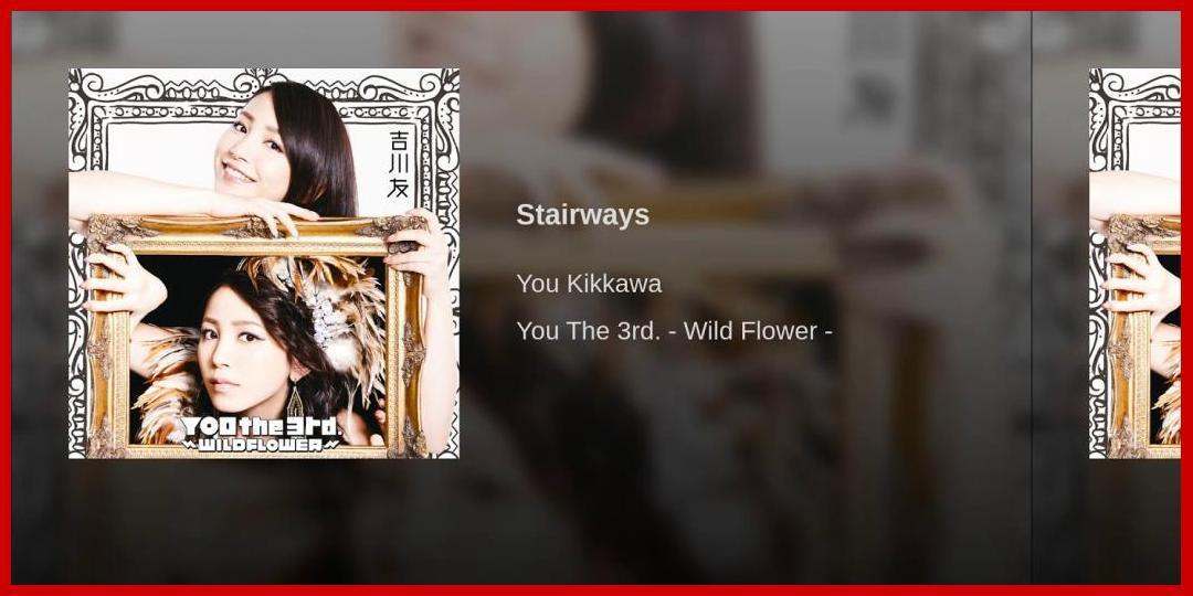 [動画あり][吉川友]Stairways
