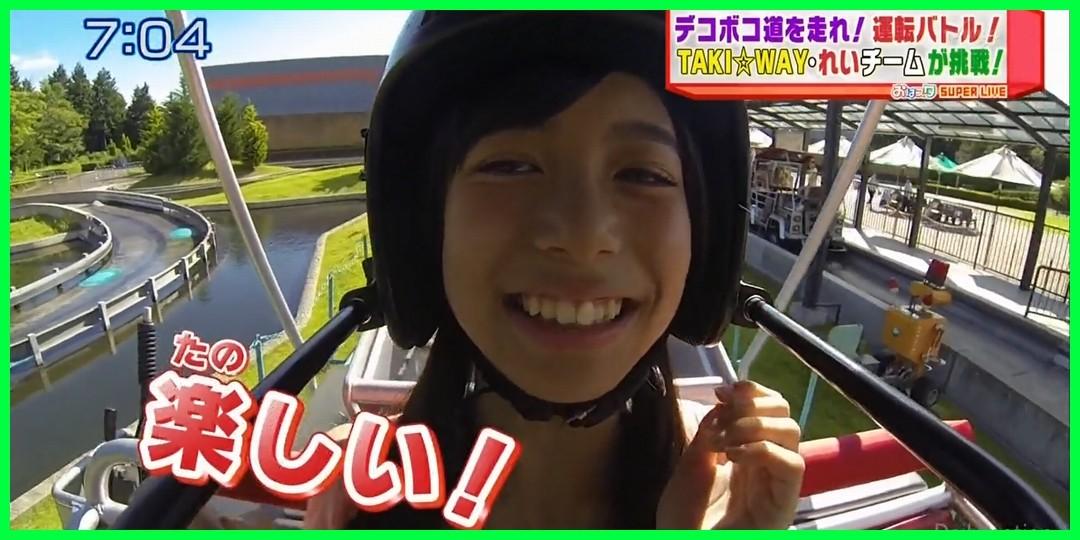 【動画あり】井上玲音 [おはスタ]